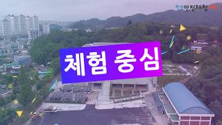 학생안전체험교육원(ISS) 소개 홈페이지 홍보 영상(4…
