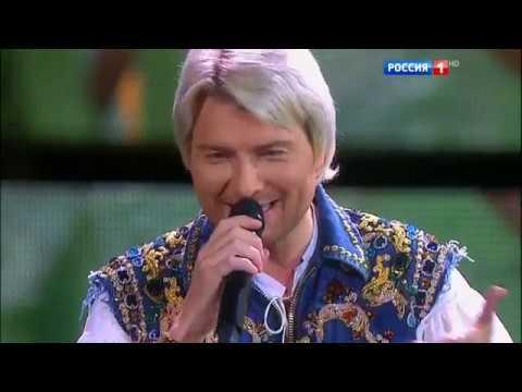 Николай Басков,  Софи  Ты моё счастье   Новая волна 2015