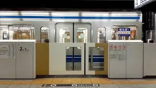 【今後ワンマン化?】西武池袋線6000系発車シーン