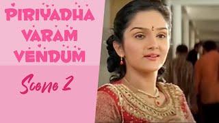 Piriyadha Varam Vendum | Tamil Movie | Scene 2 |  Prashanth | Shalini | Jomol | Krishna