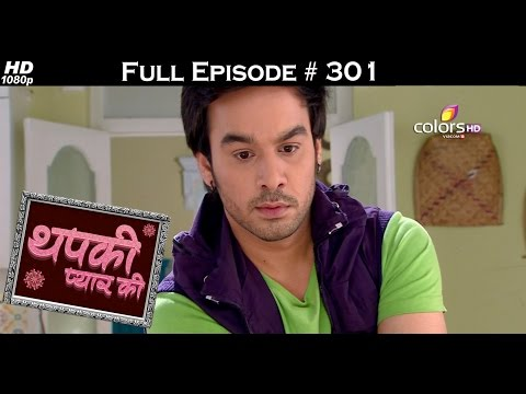 Thapki Pyar Ki - 27th April 2016 - थपकी प्यार की - Full Episode (HD thumbnail