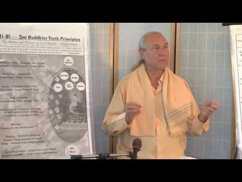 Ri-Bi - Zen Buddhist Truth Principles (22A)