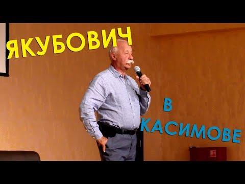 сайт знакомств Касимов