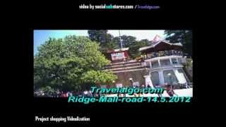 Shimla Mall road & Ridge ,lift,Scandal Point virtual tour