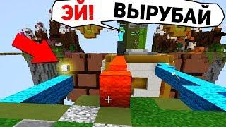 КАК СТРОИТЬ МОСТ НА БЕД ВАРСЕ, КАК ЧИТЕР? ЧИТЕРНЫЙ РОБОТ! - (Minecraft Bed Wars)