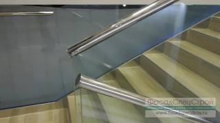 видео Стеклянные перила для лестниц