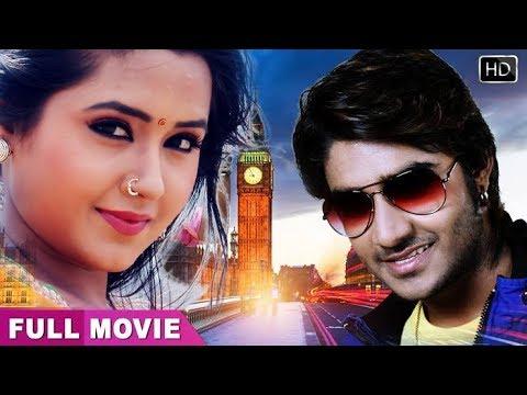 Chintu Pandey Ki Super Hit Movie   Saiya arab Gaile   सबसे ब