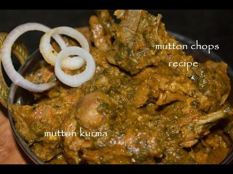 Mutton chops recipe in kannadamutton kurmapepper mutton fry recipe mutton chops recipe in kannadamutton kurmapepper mutton fry recipemutton curry forumfinder Image collections