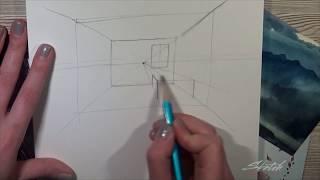 Как правильно нарисовать перспективу? [Sketch School] -  10 урок