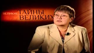 Великие тайны великих людей - Бауржан Момышулы. Часть 1 (RU)
