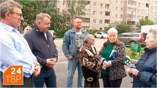 Двор тысячника теперь лучше подходит для спорта и отдыха Новости ТВР24 Сергиев Посад