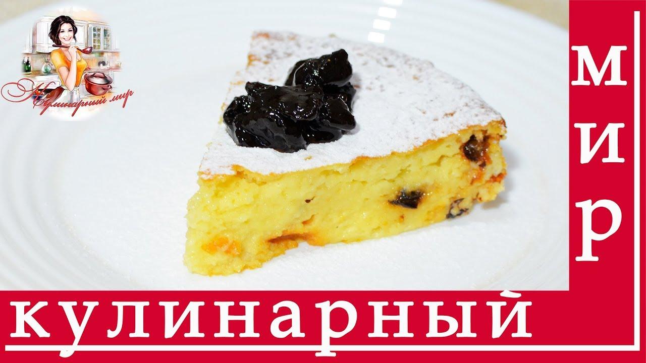 Простой пирог из творожной массы #6
