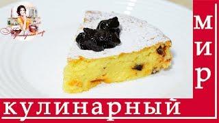 Творожный пирог. Простой рецепт творожной выпечки.