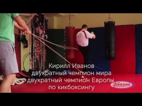 [РАСПАКОВКА] Утяжелители для рук и ног WORKOUT | Магазин WORKOUTиз YouTube · Длительность: 8 мин25 с