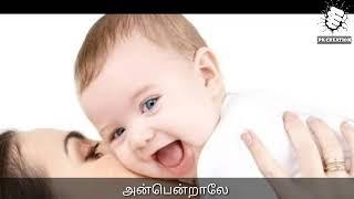 kalayil-dhinamum-kan-villithal-song-new-pk-creation