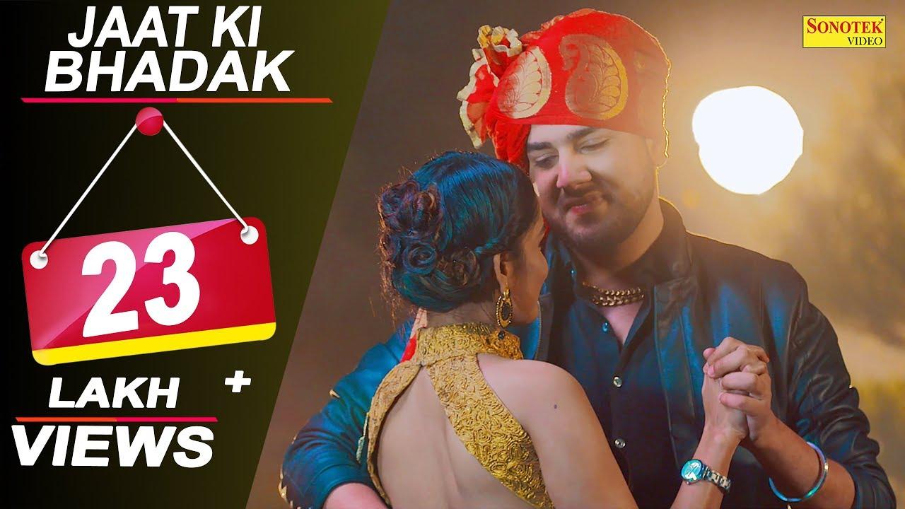 Jaat ki Bhadak | Sapna Chaudhary, Karan Mirza, Rechal Sharma | Latest Haryanvi Songs 2018