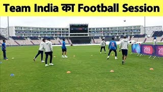 WATCH: India's Practice Session At Southampton Before Match Vs Afg| ICC CWC 2019