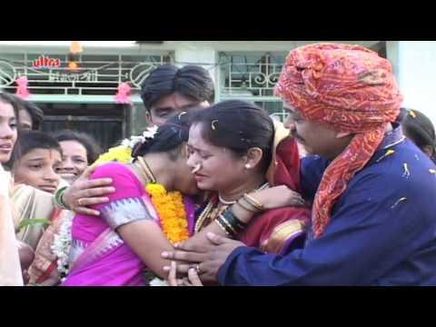 Kashi Chalali Sagar Kanya - Lagna Geet Song