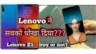 Lenovo Z5 mobile buy or not? Z5 mobile reviews. Is Z5 a good or bad phone?