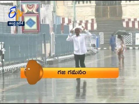 8 PM ETV 360 | News Headlines | 15th November 2018 | ETV Andhra Pradesh