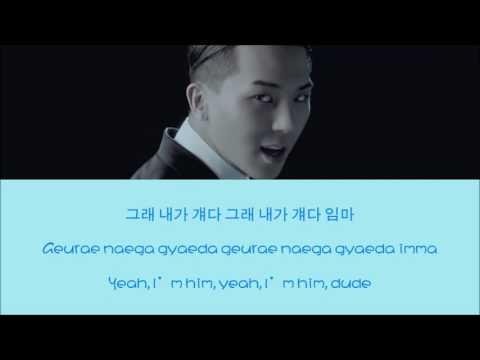 MINO (WINNER) - I'm Him (걔 세) Color coded Lyrics