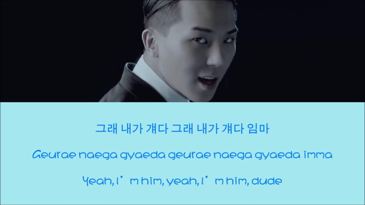 winner mino lyrics