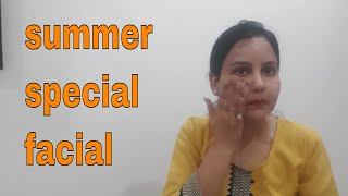 Summer special cucumber facial at home - summer skin care routine /cucumber facial for suntan home
