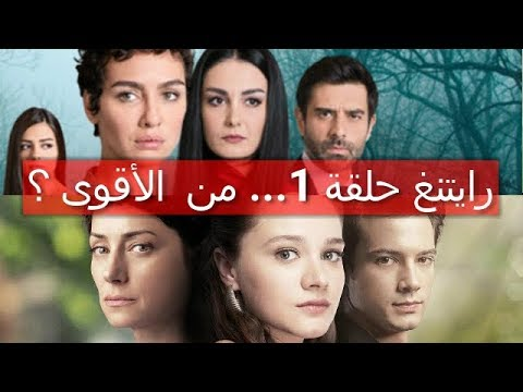 رايتنغ حلقة 1 من مسلسل لا تبكي يا أمي و مسلسل لتر من الدموع Youtube