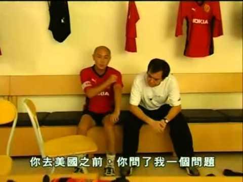 Kung Fu Soccer 功夫足球 Ep 30