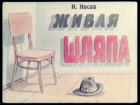 Инсценировка Огурцы Н.Носова 4А (2014 год)