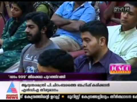 DAM 999 Kochin Press meet & Tamilnadu Issue in Asianet News