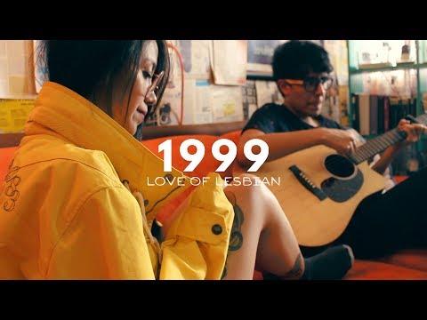 Mi Sobrino Memo - 1999 (cover)