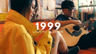 Love of Lesbian - 1999 Querido Memo REMAKE