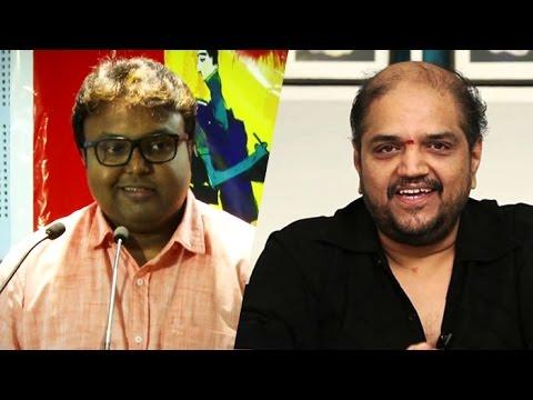 நான் வித்யாசாகர் ரசிகன் - D. Imman speech about Vidyasagar | Yugabharathi's Book Launch