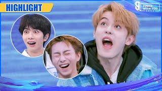 Clip: He Derui's Amazing Imitation Show | Youth With You S3 EP16 | 青春有你3