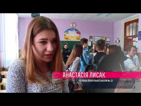 Телеканал TV5: