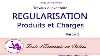 Régularisation de Produits et Charges الجزء الأول