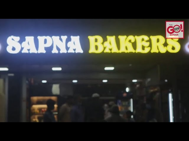 Sapna Bakers Now Open At Mehboob Nagar, Jafar Khan Tower, Ring Road. Gulbarga