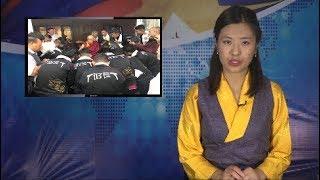 《本週西藏》 第82期 2018年5月25日