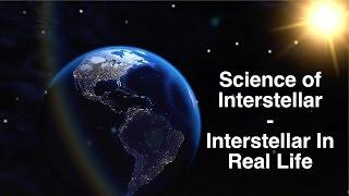 Science of Interstellar - Interstellar Explained