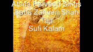Hori Hor Rahi Hai-Abida Parveen (Raqs-e-bismil)