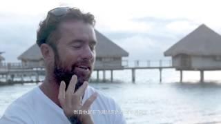 Point Break Surf Action Featurette 极盗者 衝浪制作特辑
