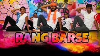 RANG BARSE | New Remix | Dance Fitness Choreography | Holi song | MAadhu Gooli | Mrunali