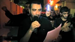علي حمادي - ليلة 20 رمصان - 1433 - موكب النعيم