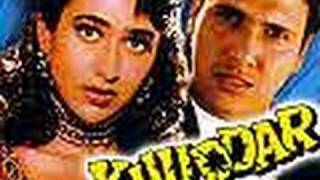 Khuddar 1/13 - Bollywood Movie - Govinda, Karishma Kapoor, Shakti Kapoor