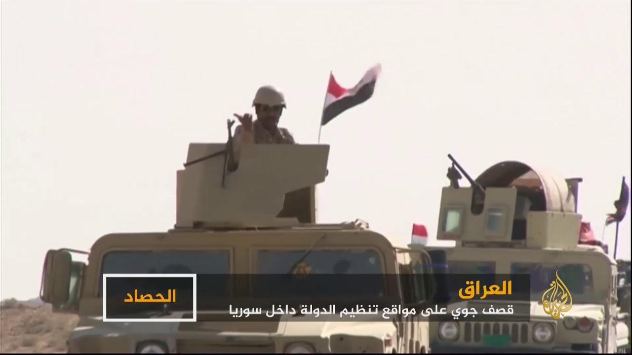 الجزيرة:طائرات عراقية تشن غارات على مواقع لتنظيم الدولة بسوريا