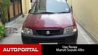 Maruti Suzuki Alto User Review - 'good mileage'- Auto Portal