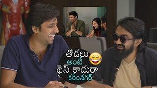 Priyadarshi and Rahul Ramakrishna FUNNY Conversation | Mithai Movie Interview | Daily Culture