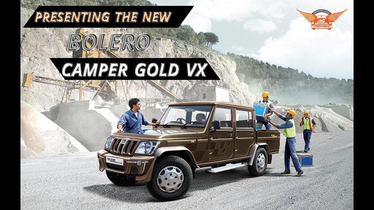 Mahindra Bolero Camper Gold Youtube