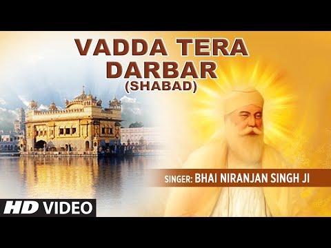 Vadda Tera Darbar (Shabad) | Vadda Tera Darbar | Bhai Niranjan Singh Ji